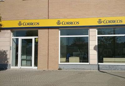 Almeria24h almera el sindicato sipcte afirma que han for Oficina correos almeria
